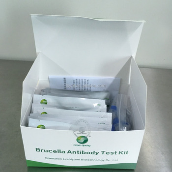 LSY-20076 Brucella Antibody rapid test kit Brucellosis test kit