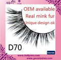 Top rank 3D real siberian mink eyelash