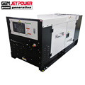 High quality 40kw low fuel consumption diesel engine 50kva lift portable generator prices for sales