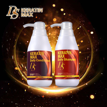 DS MAX hair care product Chocolate Daily Shampoo and Conditioner