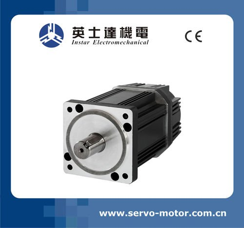 220v low cost servo motor basic brushless motor 750w