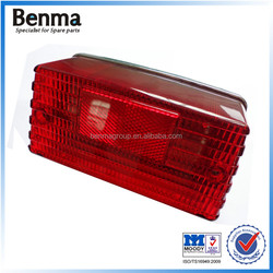 Hot Africa OEM 6V AX100 Motorcycle/motorbike tail light