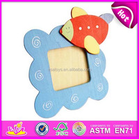 Best seller wooden picture frame for kids,wall decoration wooden picture frame for children,cute wooden toy photo frame WJ277976