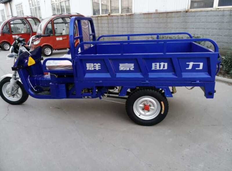 chinese three wheel motorcycle/3 wheel truck/three wheel bicycle for Cote d'Ivoire
