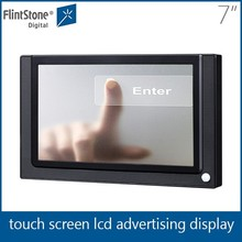 Retail store 7 inch shelf edge touch screen, commercial touch screen, mini touch tv
