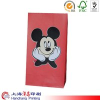 Lovely cartoon paper bag for children wholesale in hsnghai