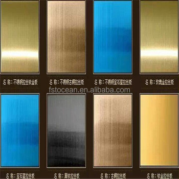 ASTM hairline stainless steel color decorative sheets 201