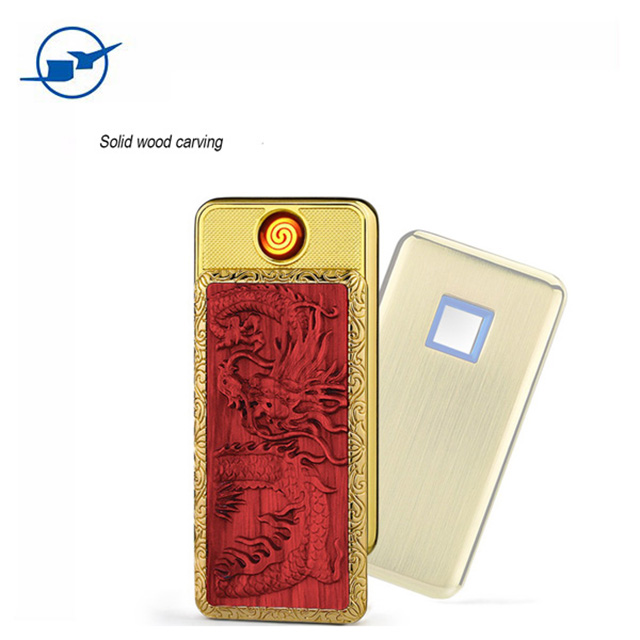 USB Rechargeable Windproof Electric Lighter Set with USB Charging Cable and Gift Packaging