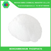 /product-detail/monopotassium-phosphate-mkp-with-favorable-price-60552436650.html