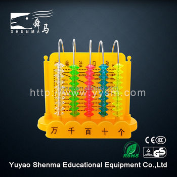 Custom education toy plastic abacus high quality math student counter (five archives)