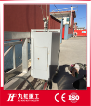 high quality suspended platform electrical control system/electrical box/electrical power control