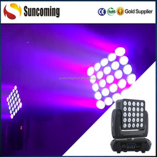 LED 5 x 5 Matrix Mixer Rotating Moving Head Stage Lights
