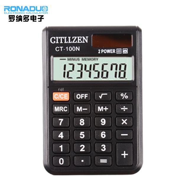 calculator for promotion gif pocket business card holder 8 digits mini pocket calculator
