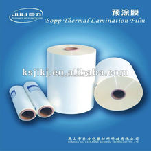 hot laminating film thermal laminating film xx, Glossy and Matt Bopp Thermal Laminating Film