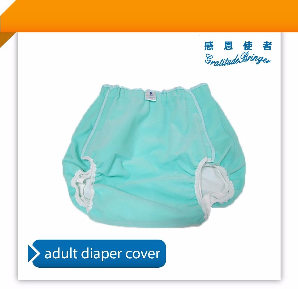 Japan washable Adult Diaper Size LL green