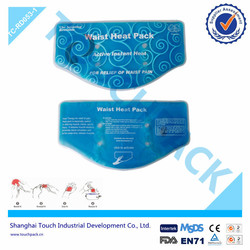Reusable Muscle Pain Relief Patch