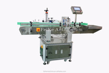 FK 805 Automatic Barcode Label Sticker Labeling Machine