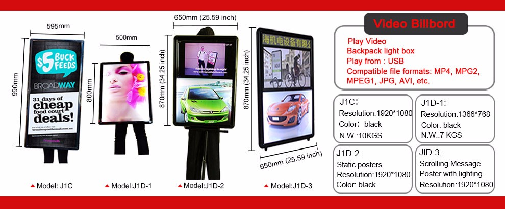 J6-059 Vertical large size digital outdoor led mobile billboard, high power outdoor advertising led billboard