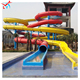 Water park toys combination slides,long water slide