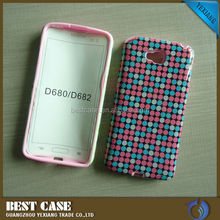 Hard Mobile Phone Case Cover For LG G Pro Lite Dual D686 Factory Price