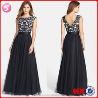 Latest Design Formal Evening Gown Dresses Ladies Party Wear
