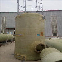 Underground storage tanks, safe storage tanks, FRP storage tanks
