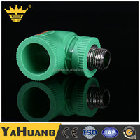 Wholesale Different Dimensions Female PPR Pipe Elbow Fitting