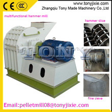 (J)55kw 2-4 t/h empty fruit bunch hammer mill, coconut shell crushing machine