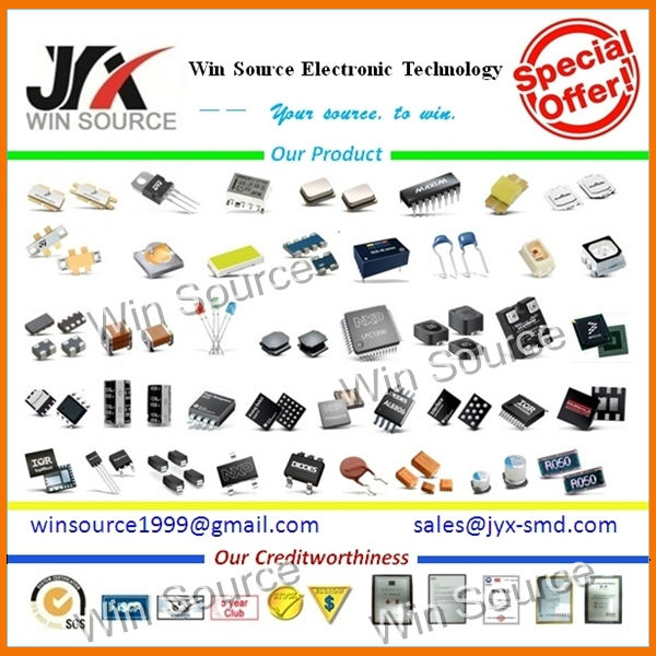 online electronics shops (IC Supply Chain)
