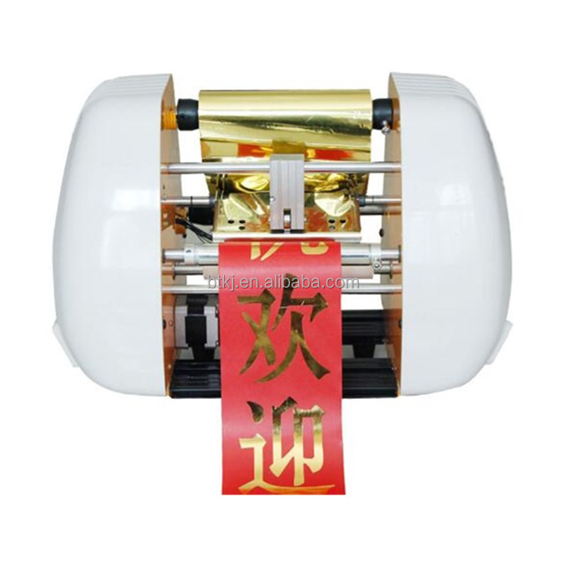 Hot foil ribbon printing machine for flower shop using