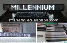 p14 white led moving sign controlled by keyboard