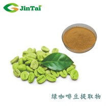 Slim Coffea Canephora Extract Chlorogenic Acid Weight Loss