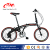 2017 new model high quality China 16inch folding bike/6 speed cheap mini folding bike/wholesale aluminum folding bike 16""