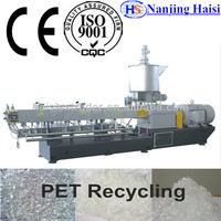 CE Plastic scraps PP/PE/PET Recycling pelletizing machine