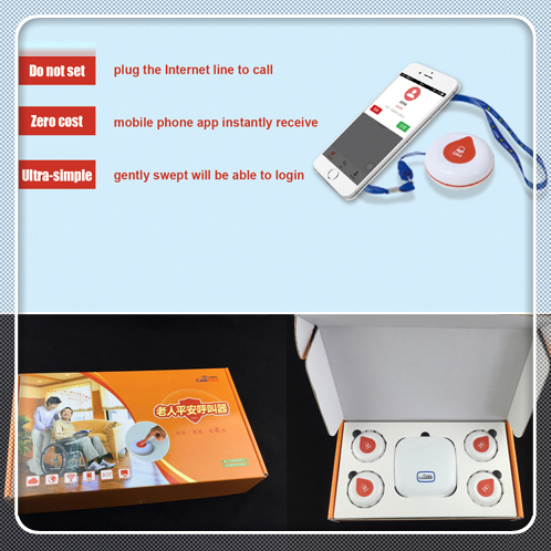 GSM elderly alarm system,medical alert personal <strong>security</strong> with best elder home safety