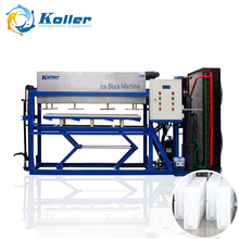 Koller Direct cooling 2 tons block ice machine for ice plant wharf dock