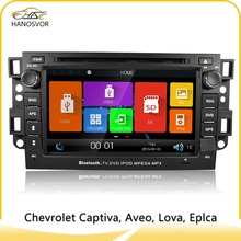 Double Din Car GPS DVD For Chevrolet Captiva With Bluetooth USB SD China Factory Directly Sale