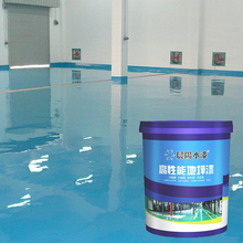 Supplier SGS certification paint anti-static epoxy floor coating