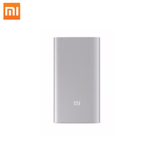Amazing Quality mi 2 USB xiaomi power bank 5000mah