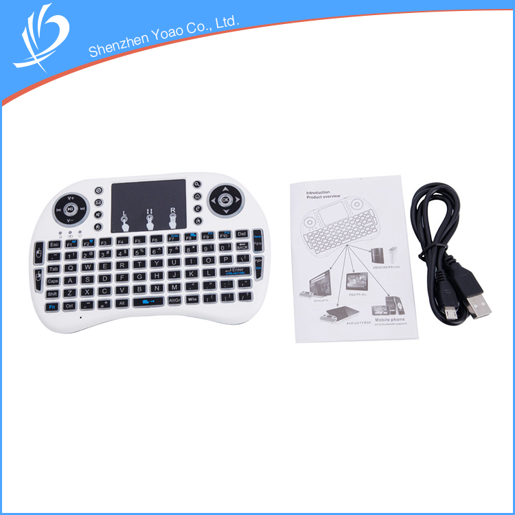 White Light Up Function Mini Wireless PC Game Keyboard With Touchpad