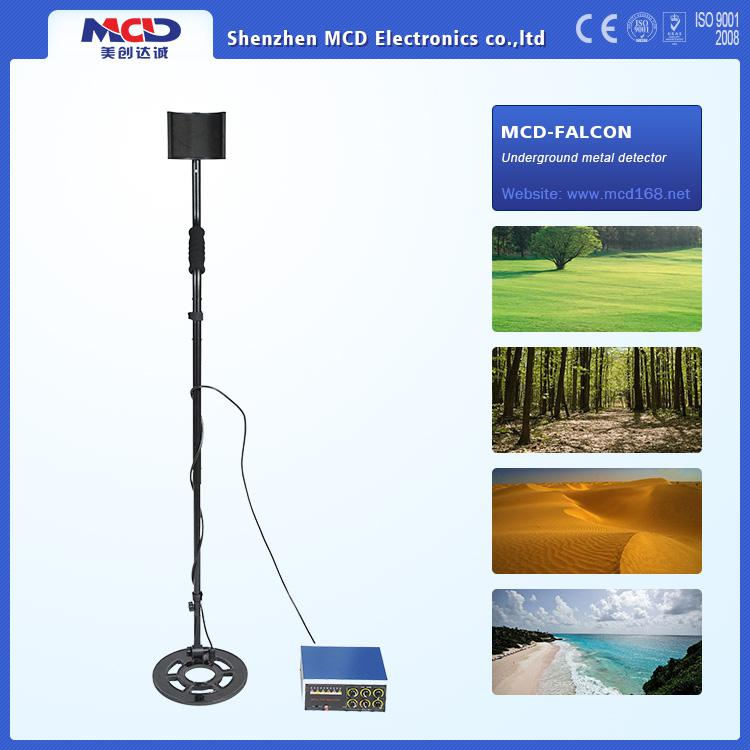 Economical and Practical Gold metal detector,great detect distance and competitive price MCD-FALCON
