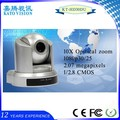 Video conference broadcasting camera ,HD 1080P ptz conference ip camera support Polycom software(KT-HD30DU)