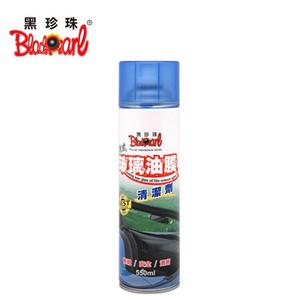 windshield glass oil film foam cleaner for cars