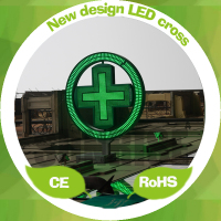 Wireless HD led cross display/ High brightness LED Pharmacy cross phone controller