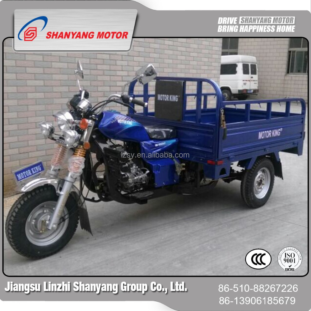 600cc displacement three wheel motorcycle for sale LZSY brand/3wheel tricycle with closed cabin eec approved