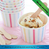 biodegradable PLA eco-friendly frozen yogurt paper cups/ice cream cup