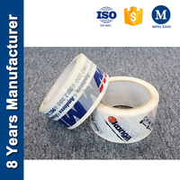 Custom Printed Acrylic Adhesive Tape For Professional Packaging