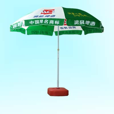 wholesale sun and rain sun protection outdoor patio umbrella