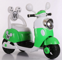 Lovely cheap kids battery electric car toy baby motorcycle 3 wheel tricycle