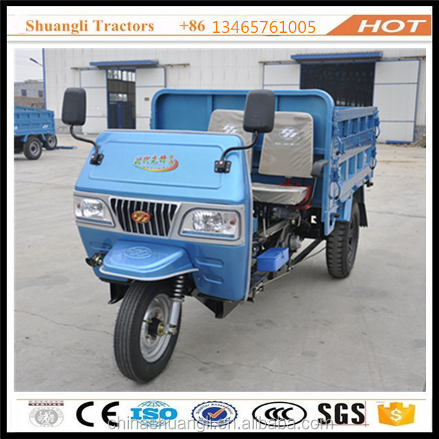 CE certification adult 3 wheel tricycle / automobile manufacture in china/enclosed three wheel scooter
